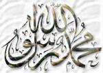 muhammad-r-caligraphy
