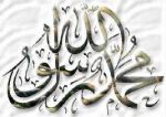muhammad-r-caligraphy