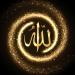 Allah in gold